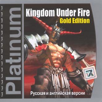 Kingdom Under Fire Gold  Королевство в огне Gold [ENG] [RUS] [7Wolf]